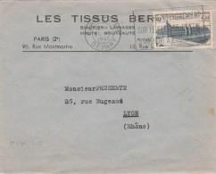 LA CONCIERGERIE 781 SEUL SUR LETTRE PARIS 25/5/47 POUR LYON - Marcophilie (Lettres)