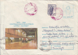 90356- LOTRU GIUNGET WATER POWER PLANT, ENERGY, SCIENCE, COVER STATIONERY, FINE STAMPS, 1993, ROMANIA - Water