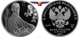NEW Russia 2 Rubles 2020 Writer I.A. Bunin Silver 1/2 Oz PROOF - Russia