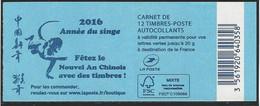 858-C16: CARRE NOIR CARNET MARIANNE DE CIAPPA. Année Du Singe - Markenheftchen