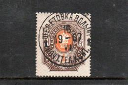 RUSSIE 1889-1904 O PAPIER VERGE' VERTIC. - Used Stamps
