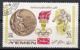 Mutawakelite K. Yemen 1968 Mi. 623 Olimpiadi Messico Corsa Ostacoli David Hemery Oro Gold  CTO - Ete 1968: Mexico