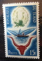 TCHAD - Tête De Taureau, Bateau Sur Fond Bleu - 1959 - Tschad (1960-...)