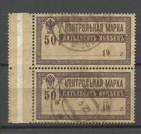 RUSSLAND RUSSIA 1918 Michel 131 As Pair O - 1917-1923 Republic & Soviet Republic