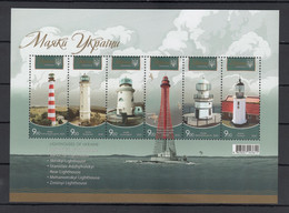 UKRAINE 2020 Mi Block 169 Lighthouses / Leuchttürme / Phares / Fari /Faros / Vuurtorens / 燈塔 / 灯台 / Ngọn Hải đăng **/MNH - Lighthouses