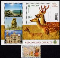 Ukraine - 2020 - Beauty And Greatness Of Ukraine - Kherson Region - Mint Stamp + Souvenir Sheet - Ukraine