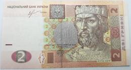 Billete Ukrania. 2013. 2 Hriven. SC. Sin Circular. Posibilidad De Números Correlativos - Ucrania