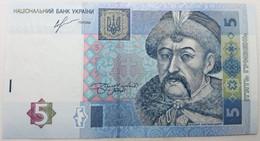 Billete Ukrania. 2013. 5 Hriven. SC. Sin Circular. Posibilidad De Números Correlativos - Ucrania