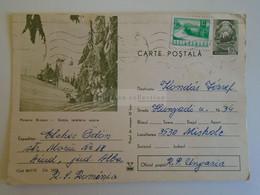 D173705 Romanian Postal Staionery  Poiana Brasov Sent From Aiud, Nagyenyed  - Classmates Signature 1973 - Autografi