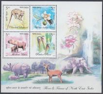 India 2005 - Flora And Fauna Of North East India: Leopard Etc. - Miniature Sheet Mi Block 31 (2078-2081) ** MNH - Blocks & Kleinbögen