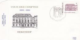 Enveloppe FDC 2017 Cour Des Comptes Rekenhof - FDC