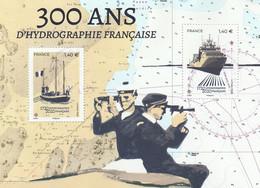 FRANCE 2020 BLOC OBLITERE 300 ANS D HYDROGRAPHIE FRANCAISE - - Sheetlets
