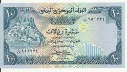 YEMEN 10 RIALS ND1983 UNC P 18 B - Yemen