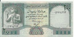YEMEN 200 RIALS ND1996 UNC P 29 - Yemen