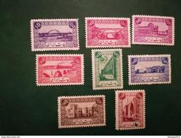 IRAN PERSIA إيران PERSIE 1942 Architecture MNHL @@@ - Iran