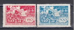 Vietnam Nord 1958 - August Revolution 1945, Mi-Nr. 79/80, MNH** - Vietnam