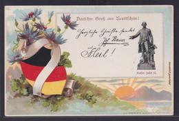 Ansichtskarte Neutitschein Sudetenland Novy Jicin Tschechien Deutscher Gruß  - Sudeten