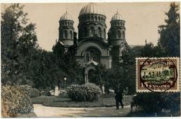 RIGA - La Cathédrale - Latvia
