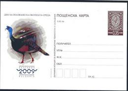 Turkey - Bulgaria / Bulgarie 2009 - Postal Card - Fattoria