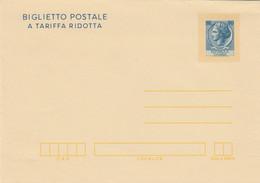 INTERO 1977 L.60 NUOVO -MANCA INTASSELLATURA A SINISTRA (KP553 - 6. 1946-.. Repubblica