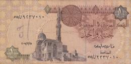 BANCONOTA EGITTO VF (KP723 - Egypte