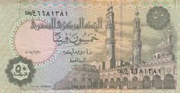 BANCONOTA EGITTO VF (KP724 - Egypte