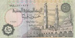 BANCONOTA EGITTO VF (KP725 - Egypte