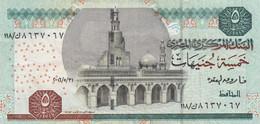 BANCONOTA EGITTO VF (KP726 - Egypte