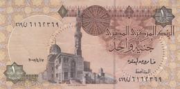 BANCONOTA EGITTO VF (KP727 - Egypte