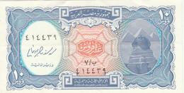 BANCONOTA EGITTO EF (KP730 - Egypte