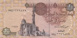 BANCONOTA EGITTO VF (KP737 - Egypte