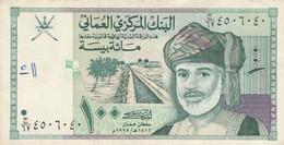 BANCONOTA OMAN VF (KP747 - Oman