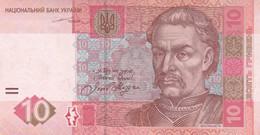 BANCONOTA UCRAINA 10 VF (KP761 - Ucrania