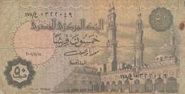 BANCONOTA EGITTO F (KP769 - Egypte
