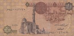 BANCONOTA EGITTO F (KP770 - Egypte