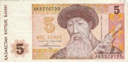 BANCONOTA KAZAKISTAN 5 1993 VF (KP830 - Kazakistan