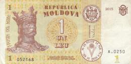 BANCONOTA MOLDAVIA 1 LEU VF (KP853 - Moldavia