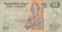 BANCONOTA EGITTO 50 PIASTRE VF (KP882 - Egypte