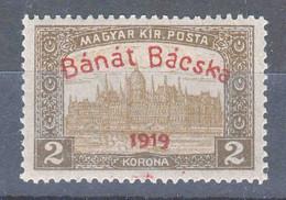 Hungary Banat Bacska 1919 Mi#16b, Red Overprint, Mint Hinged - Banat-Bacska