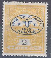 Hungary Debrecen Debreczin 1919 Mi#1 Mint Heavy Hinged - Debreczin