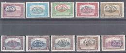Hungary Debrecen Debreczin 1919 Parliament Mi#26-33 Including 31 A,b,c Mint Hinged, Some Heavy Hinged, Look - Debreczen