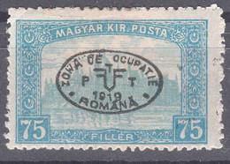 Hungary Debrecen Debreczin 1919 Parliament Mi#27 Mint Heavy Hinged - Debreczen