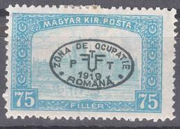 Hungary Debrecen Debreczin 1919 Parliament Mi#27 Mint Hinged - Debreczen