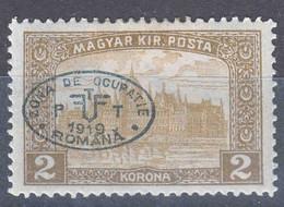 Hungary Debrecen Debreczin 1919 Parliament Mi#30 Mint Hinged - Debreczen