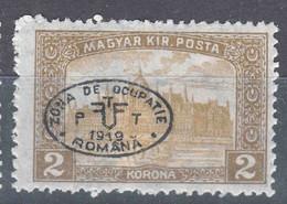 Hungary Debrecen Debreczin 1919 Parliament Mi#30 Mint Heavy Hinged - Debreczen