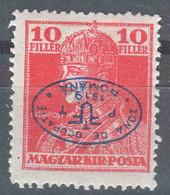 Hungary Debrecen Debreczin 1919 Parliament Mi#37 Mint Hinged, Error - Inverted Overprint - Debreczen
