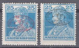 Hungary Debrecen Debreczin 1919 Mi#40 A And B - Red And Black Overprint, Mint Heavy Hinged - Debreczen