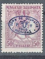 Hungary Debrecen Debreczin 1919 Mi#42 Mint Hinged - Debreczen