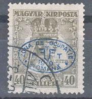 Hungary Debrecen Debreczin 1919 Mi#41 Used - Debreczin