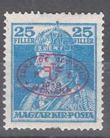Hungary Debrecen Debreczin 1919 Mi#40 A, Mint Hinged - Debreczen